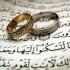 دانلود مقاله اخلاق همسرداری