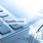 دانلود پروژه مالی حسابداری پیمانکاری